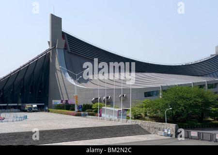 Estadio Nacional Yoyogi en Shibuya, diseñado por el arquitecto Kenzo Tange para los Juegos Olímpicos de Verano de 1964, Tokio, Japón