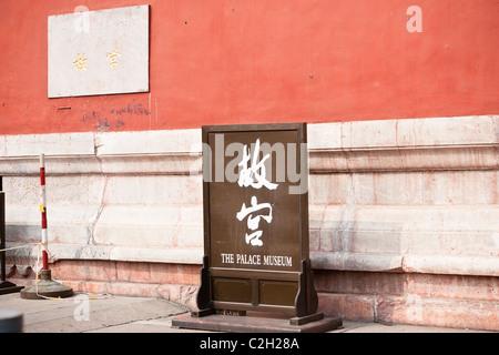 Beijing: firmar en el Palace Museum (ciudad prohibida) Foto de stock