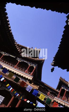 Patio interior del templo de Yonghe, también conocido como el Lamasterio Yonghe, o popularmente como el Templo Lama, Foto de stock