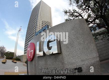Corea del Sur: la sede de LG (LG) de las Torres Gemelas en Seúl