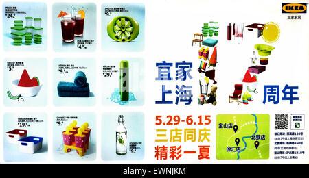 Catálogo IKEA chino Fotografía de stock Alamy