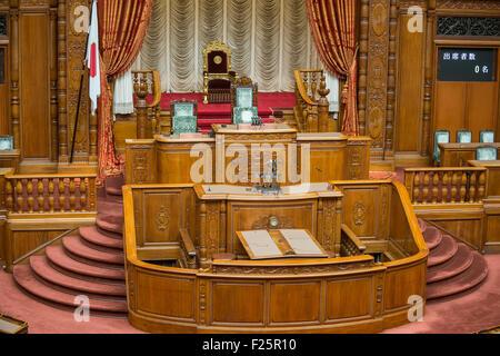 Interior de la Cámara de Representantes, la cámara de la cámara baja de la Dieta Nacional Japonés en la ciudad de Tokio, Japón