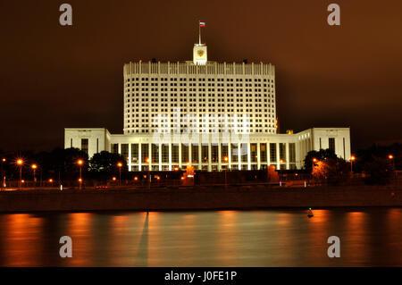 Casa Blanca rusa - La Casa del Gobierno de la Federación de Rusia. Foto de stock