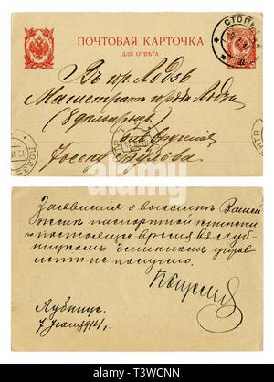 Tarjeta postal histórica rusa: carta en tinta negra al magistrado de Lodz en papel oficial. Sello impreso. El matasellos de correos. 1914, reverso
