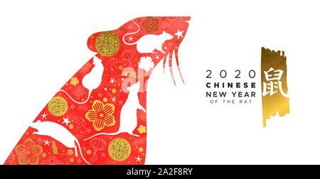 Le Nouvel An chinois 2020 banner illustration d'aquarelle rouge animal avec la souris d'or moderne doodle astrologie d'icônes. Traduction de calligraphie: rat. Banque D'Images