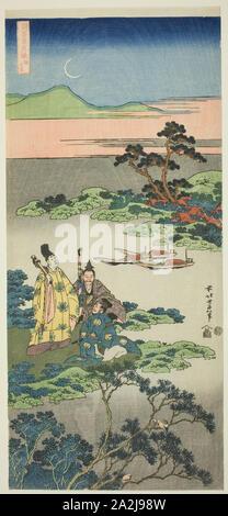 Le ministre Toru (Toru pas Otodo), de la série des miroirs de poèmes japonais et chinois (Shiika shashinkyo), ch. 1833/34, Katsushika Hokusai 葛飾 北斎, Japonais, 1760-1849, le Japon, la couleur d'impression sur bois, nagaban 50,6 x 22,7 cm,