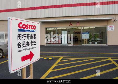 Shanghai, Chine - Aug 15, 2019: La zone d'adhésion à Costco Wholesale de la Chine le premier magasin à Shanghai Minhang District. Banque D'Images