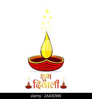 Festival du Diwali offrent de grandes Vente Arrière-plan Modèle avec éclairage arrière-plan. Vector Illustration Banque D'Images