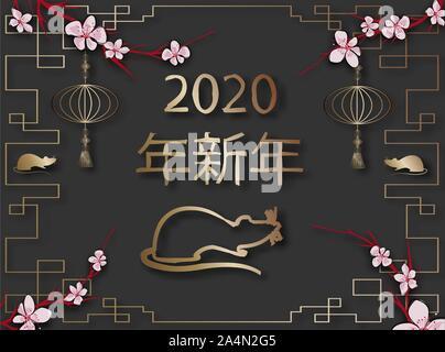 Conception de la couverture avec 2020 sur fond clair pour design de bannières. Bonne année symbole. Nouvelle année ornament Banque D'Images