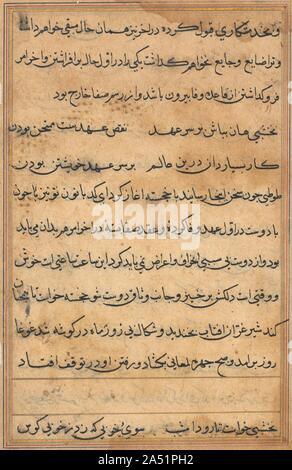 La page de contes d'un perroquet (Tuti-nama): texte page, c. 1560. Banque D'Images