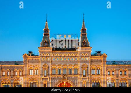 Fermer de la gencive departmant magasin situé sur la Place Rouge, Moscou, Russie Banque D'Images