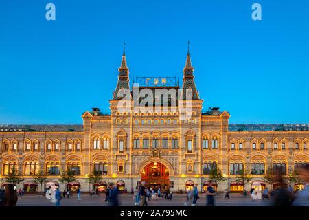 Vue de la gencive departmant magasin situé sur la Place Rouge, Moscou, Russie Banque D'Images