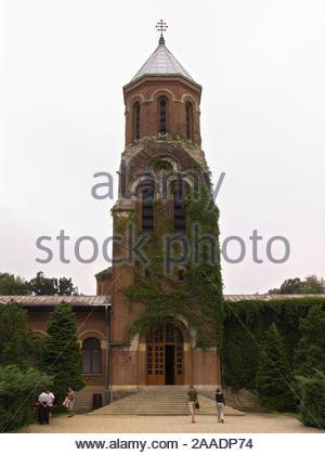 L'Europe, la Roumanie, la Valachie, Monastère de Curtea de Arges, Banque D'Images