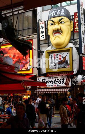 Dotombori, Ville d'Osaka, Japon, Asie. Banque D'Images