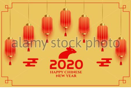 Nouvel an chinois 2020 décoration fond de voeux design Banque D'Images