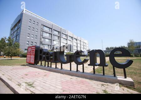 --FILE -- un point de vue extérieur sur BeiGene, une entreprise de biotechnologie basée en Chine, à Beijing, Chine, 8 septembre 2019. La Food and Drug Administration sur Banque D'Images