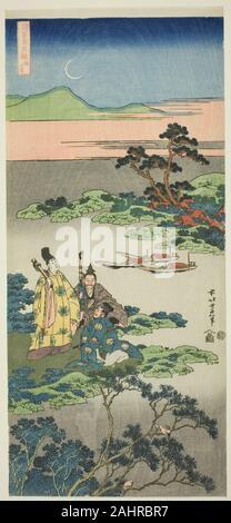 Katsushika Hokusai. Le ministre Toru (Toru pas Otodo), de la série des miroirs de poèmes japonais et chinois (Shiika shashinkyo). 1828-1839. Le Japon. Gravure sur bois en couleur; nagaban