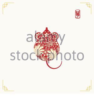 Joyeux Nouvel An chinois 2020 Année du rat avec un papier coupé style. Le signe de zodiaque pour carte de voeux, invitation, flyers, affiches, brochures, bannières, cale Banque D'Images