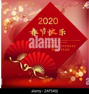 Contexte Du Nouvel An Chinois. Calligraphie Chinoise. Bannière Chinoise Du Nouvel An 2020. Banque D'Images