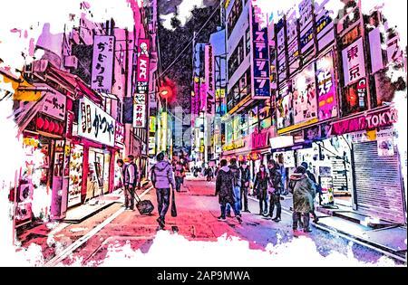 La zone métropolitaine de Tokyo d'aujourd'hui est le résultat de la fusion, en 1943, entre la préfecture de Tokyo et sa capitale, Tokyo Banque D'Images