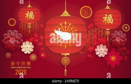 Nouvelle année chinoise 2020 année du rat , papier rouge et or couper le caractère, la fleur et les éléments asiatiques avec le style artisanal sur fond. Conception de la poste Banque D'Images