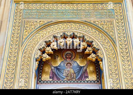 Portail, Cathédrale, Curtea De Arges, Grande Walachia, Roumanie Banque D'Images
