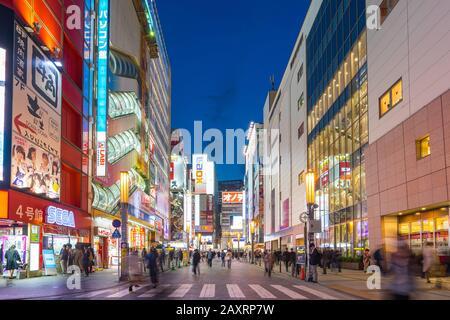 Tokyo, Japon – 16 Avril 2018 : Nuit À Akihabara La Ville Électrique De Tokyo, Japon.