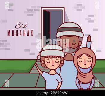 Musulmans père fille et fils caricatures célébrant ramadan eid moubarak à l'extérieur de la maison vecteur design