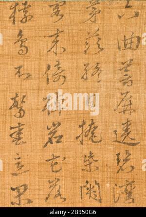 """""""Le sixième des neuf virages Le Mont Wuyi, Chine (image 4 de 5); Anglais: Corée, Korean, Dynastie Joseon (1392-1910), 17e siècle encre, défilement pendaison sur ramie chanvre ou de droit: 20 3/4 x 23 1/8 in. (52,71 x 58,74 cm); le mont: 48 3/4 x 25 in. (123,83 x 63,5 cm); rouleau presseur: 27 1/4 in. (69,22 cm) achetés avec les fonds du musée (M2000.15.20); l'art coréen date du 17ème siècle QS:P571,+1650-00-00T00:00:00Z/7; '"""