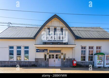 Gare d'Onuma-Koen. Une gare sur la ligne principale JR Hokkaido Hakodate dans la ville de Nanae. Hokkaido, Japon Banque D'Images