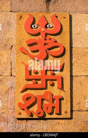 Signe à l'entrée principale de la première porte Akhai Pol Jaisalmer fort Rajasthan Inde