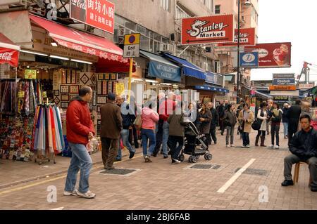 Stanley Market, Stanley Hong Kong Island, Hong Kong Banque D'Images