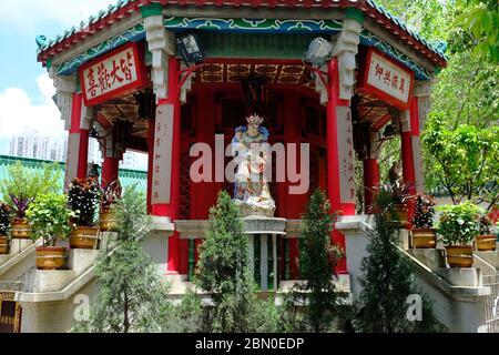 Hong Kong Chine - salle confucéenne au temple Sik Sik Yuen Wong Tai Sin Banque D'Images