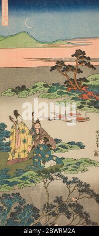 Auteur: Katsushika Hokusai. Le ministre Toru (Toru no Otodo), de la série «les irreurs de Poèmes japonais et chinois (Shiika shashinkyo)» - c.