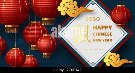 Bannière du nouvel an chinois 2020. Banque D'Images