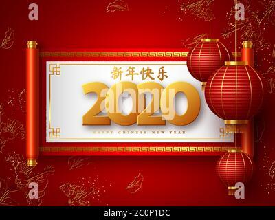 Nouvel an chinois 2020. Banque D'Images