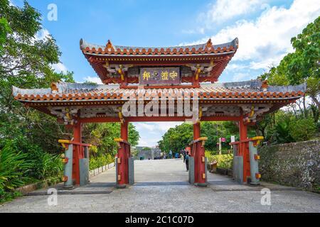 Porte Shureimon dans le château de Shuri à Okinawa, Naha, Japon