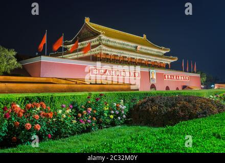 MAO TSE Tung porte Tiananmen dans le Palais interdit de la ville - Beijing Chine