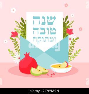 Carte de voeux avec enveloppe, fleurs et sympols de rosh hashanah, nouvel an juif. Shana Tova. Bénédiction de la bonne et douce nouvelle année en hébreu. Vecteur Banque D'Images