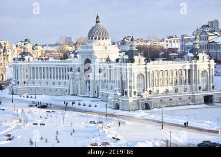 Vue aérienne du Palais des agriculteurs, siège du Ministère de l'agriculture et de l'alimentation du Tatarstan, à Kazan, dans la Fédération de Russie