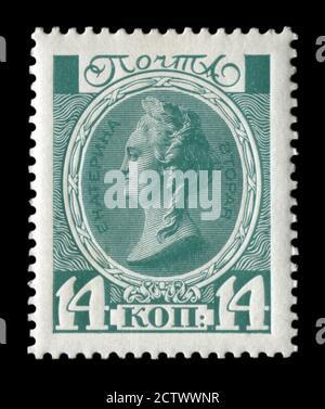 Timbre-poste historique russe : 300e anniversaire de la maison de Romanov. Dynastie tsariste de l'Empire russe, Catherine la Grande, 1613-1913
