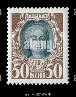 Timbre-poste historique russe : 300e anniversaire de la maison de Romanov. Dynastie tsariste de l'Empire russe, Élisabeth de Russie, 1613-1913