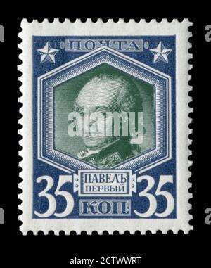 Timbre-poste historique russe : 300e anniversaire de la maison de Romanov. Dynastie tsariste de l'Empire russe, empereur Paul Ier de Russie, 1913