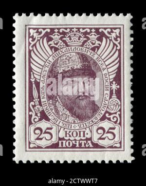 Timbre-poste historique russe : 300e anniversaire de la maison de Romanov. Dynastie tsariste de l'Empire russe, Tsar Alexis, Russie, 1613-1913