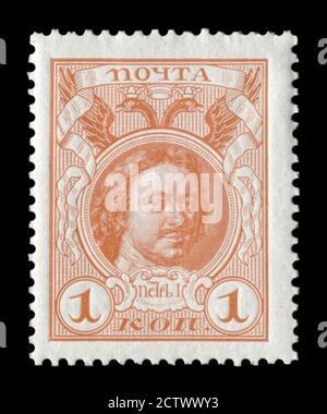 Timbre-poste historique russe : 300e anniversaire de la maison de Romanov. Dynastie tsariste de l'Empire russe, empereur Pierre le Grand, 1913