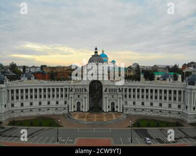 Photographie aérienne du Palais de l'Agriculture à Kazan.