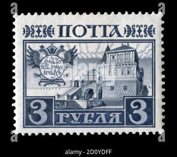 Timbre-poste historique russe : 300e anniversaire de la maison de Romanov. Dynastie tsariste de l'Empire russe, maison des garçons Romanov, 1913