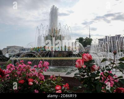 Fontaine Pierre fleur au Centre d'exposition tout-russe Centre d'exposition tout-russe, ancienne exposition des réalisations de l'économie nationale en Mos