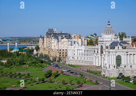 Palais de l'agriculture / Palais de l'agriculture / Maison de l'agriculture, abrite le Ministère de l'agriculture dans la ville de Kazan, Tatarstan, Russie