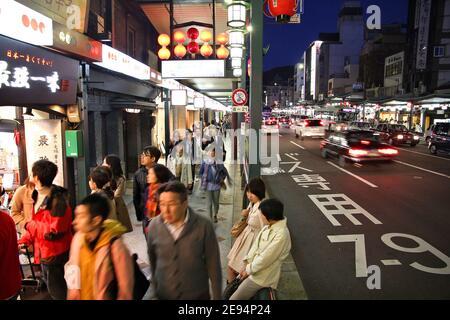 KYOTO, JAPON - 14 AVRIL 2012 : visite nocturne de la rue Shijo-dori dans la ville de Kyoto, Japon. Kyoto a été visité par 15.6 millions de touristes étrangers en 2017.